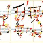 Brindisi Musicante
