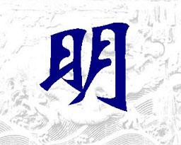 er_ciuanghezzu