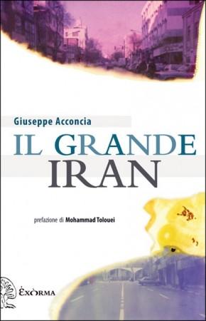 COP_IRAN